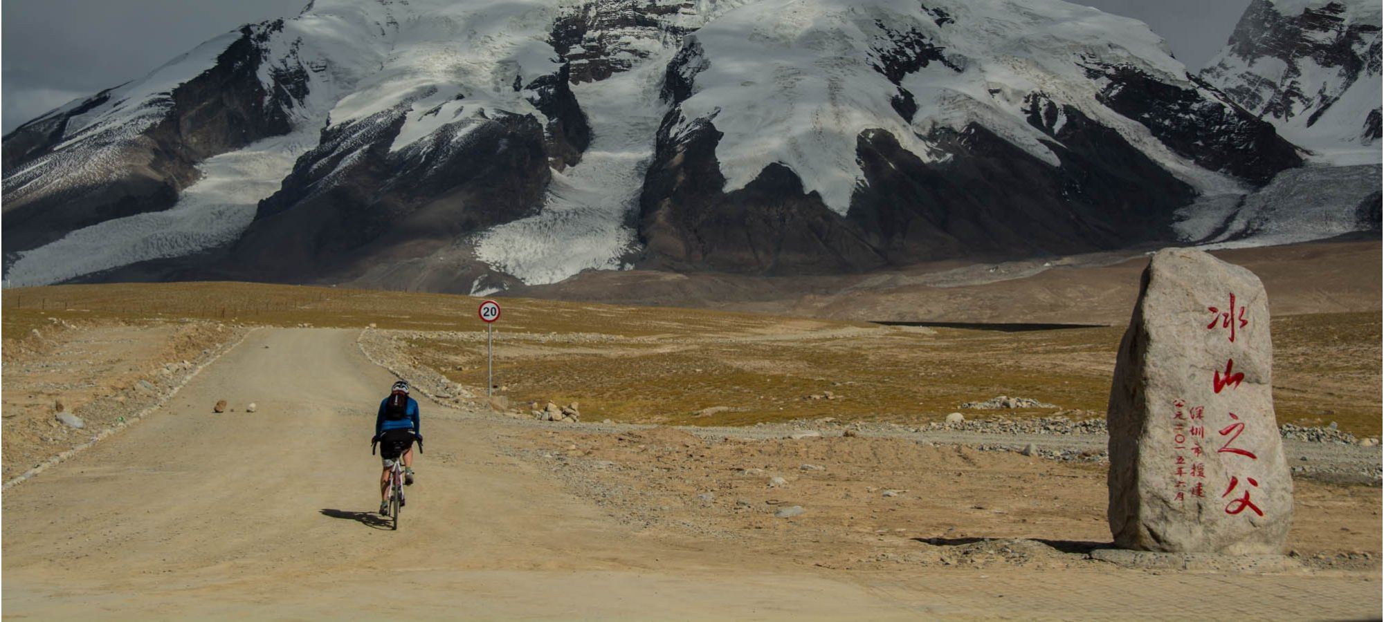 Photos from our Karakoram Highway Cycling Holiday