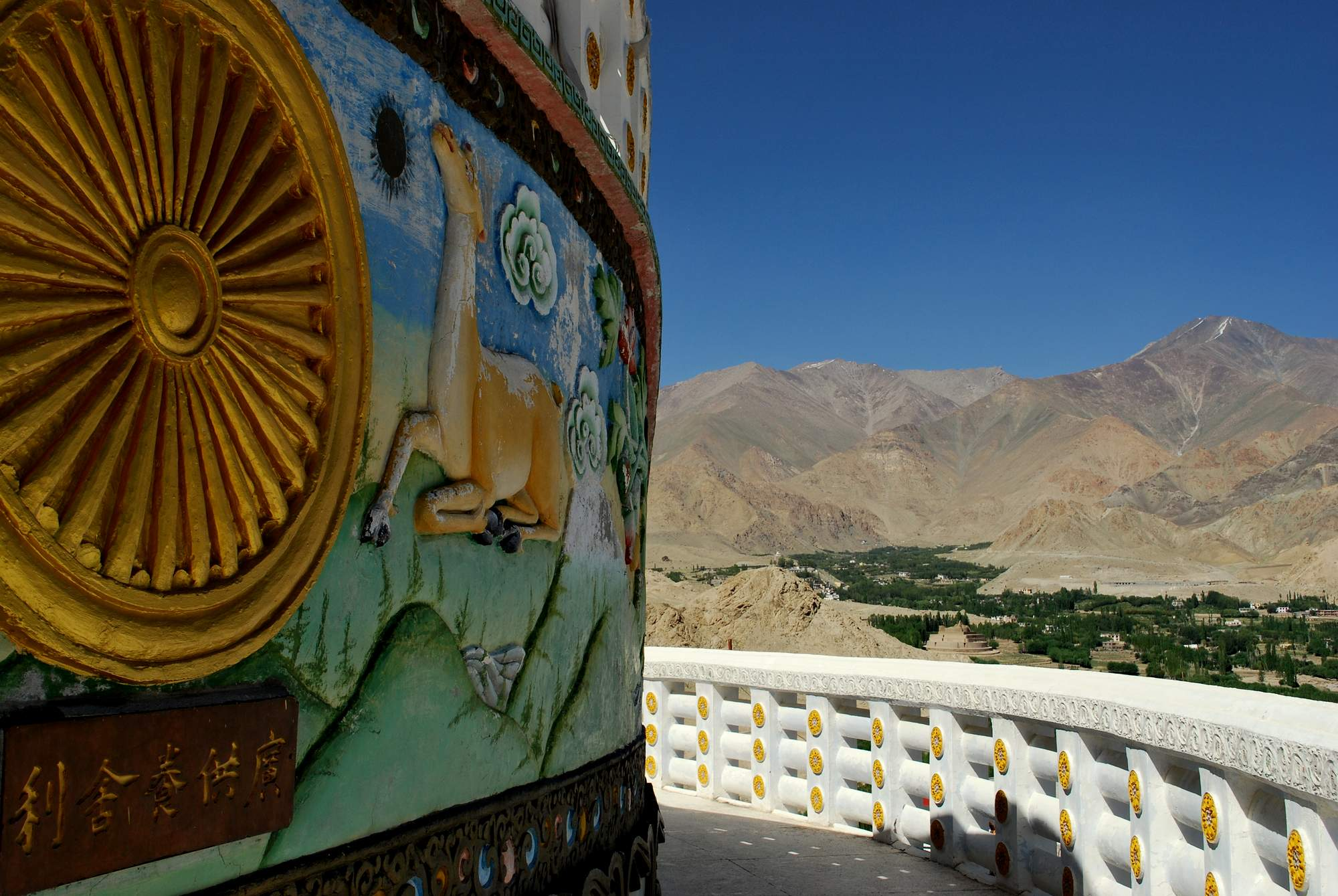 Upshi to Leh cycling